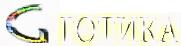 Готика-студия витража